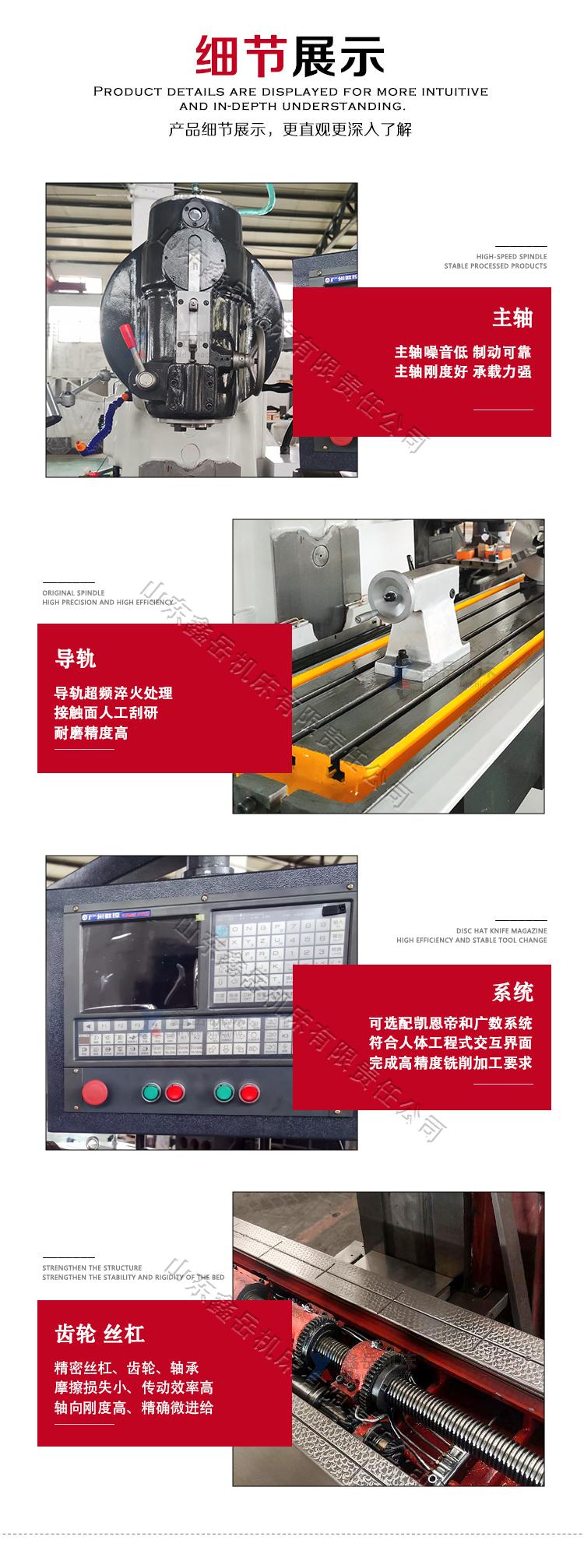 XLK5030数控铣床细节图
