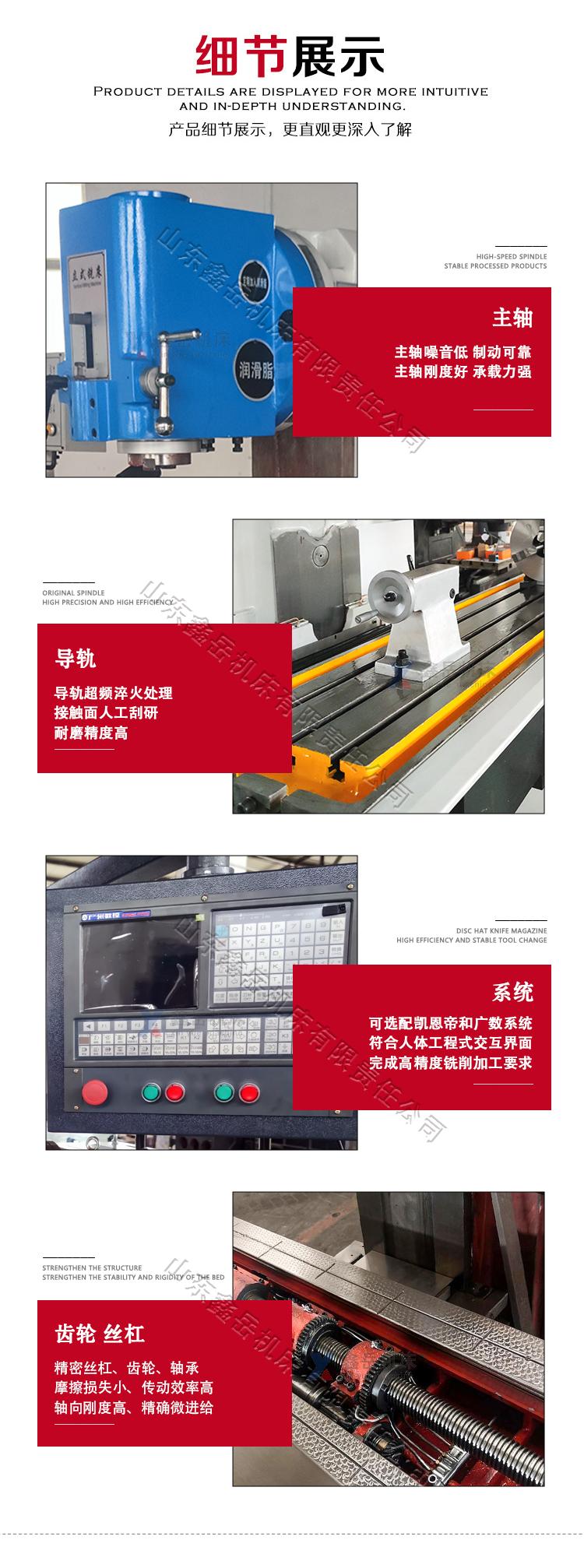 XK5036数控铣床细节图